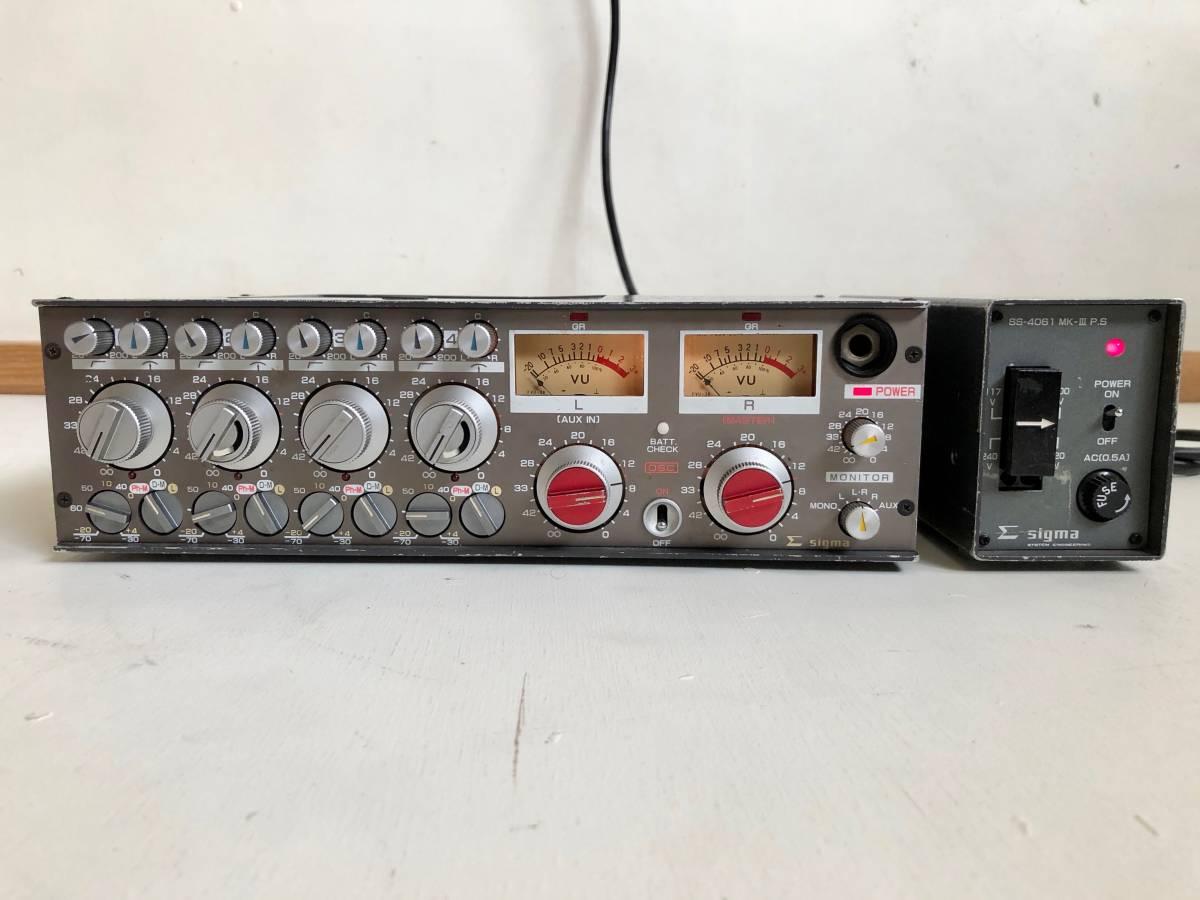 完動品 SIGMA EFP-402L 4CHミキサー コンパクトステレオ & SS-4061 Mk-Ⅲ P.S パワーサプライ セット / 専用ケース 接続コード 付属_画像2