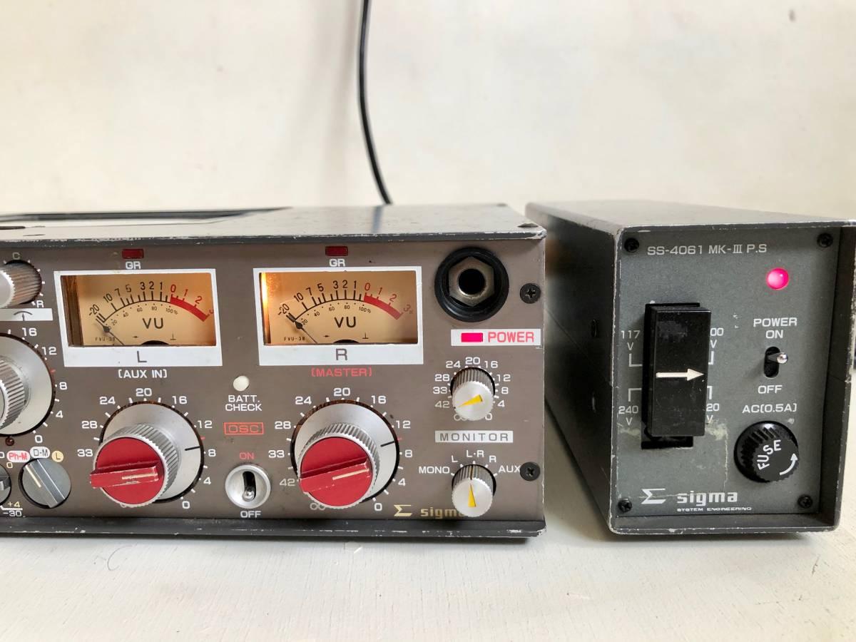 完動品 SIGMA EFP-402L 4CHミキサー コンパクトステレオ & SS-4061 Mk-Ⅲ P.S パワーサプライ セット / 専用ケース 接続コード 付属_画像3