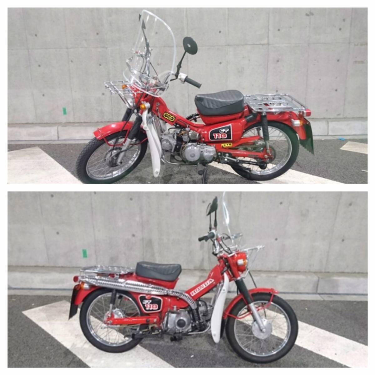 ハンターカブ 110 カスタム車 大阪 CT110_画像5