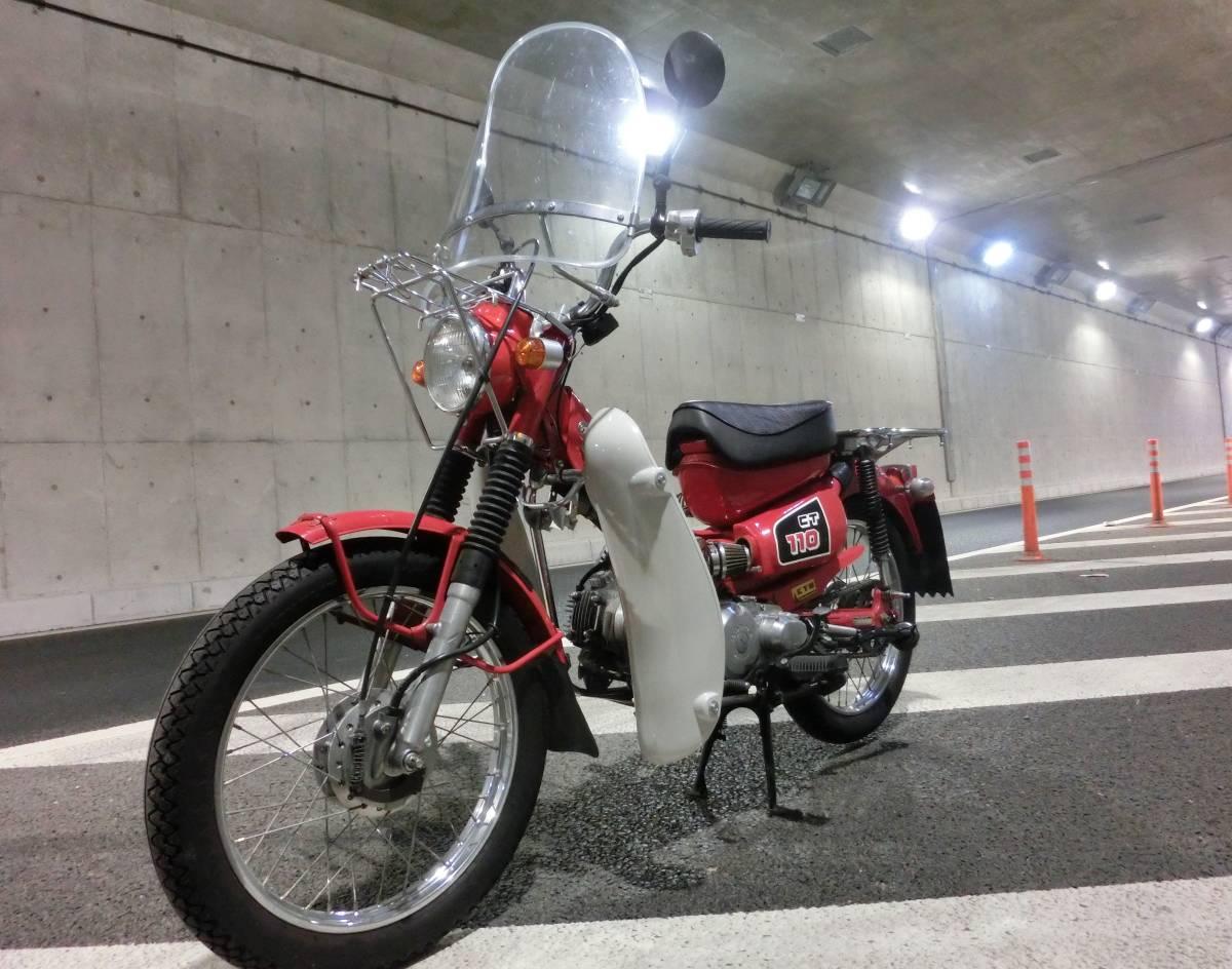 ハンターカブ 110 カスタム車 大阪 CT110_画像3