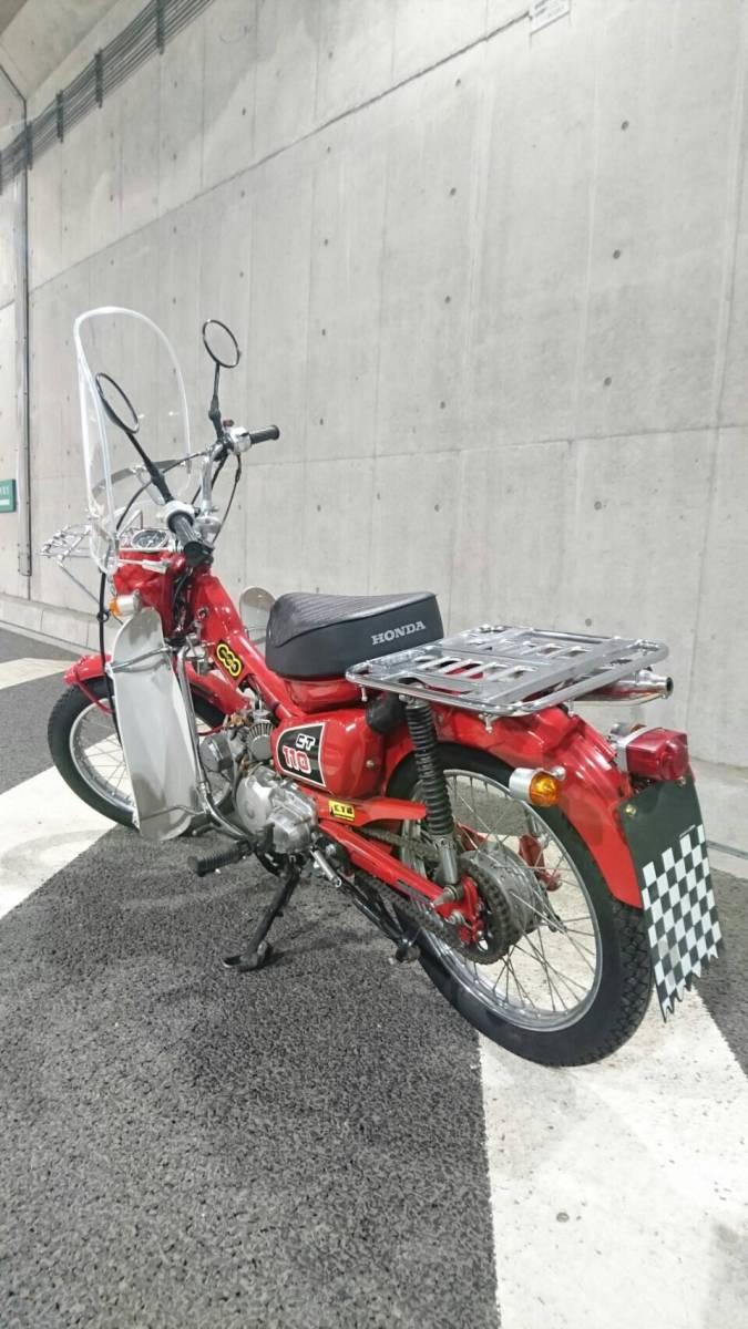ハンターカブ 110 カスタム車 大阪 CT110_画像4