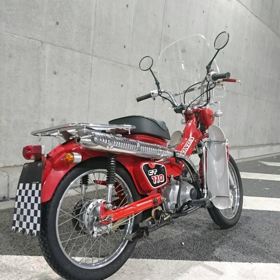 ハンターカブ 110 カスタム車 大阪 CT110