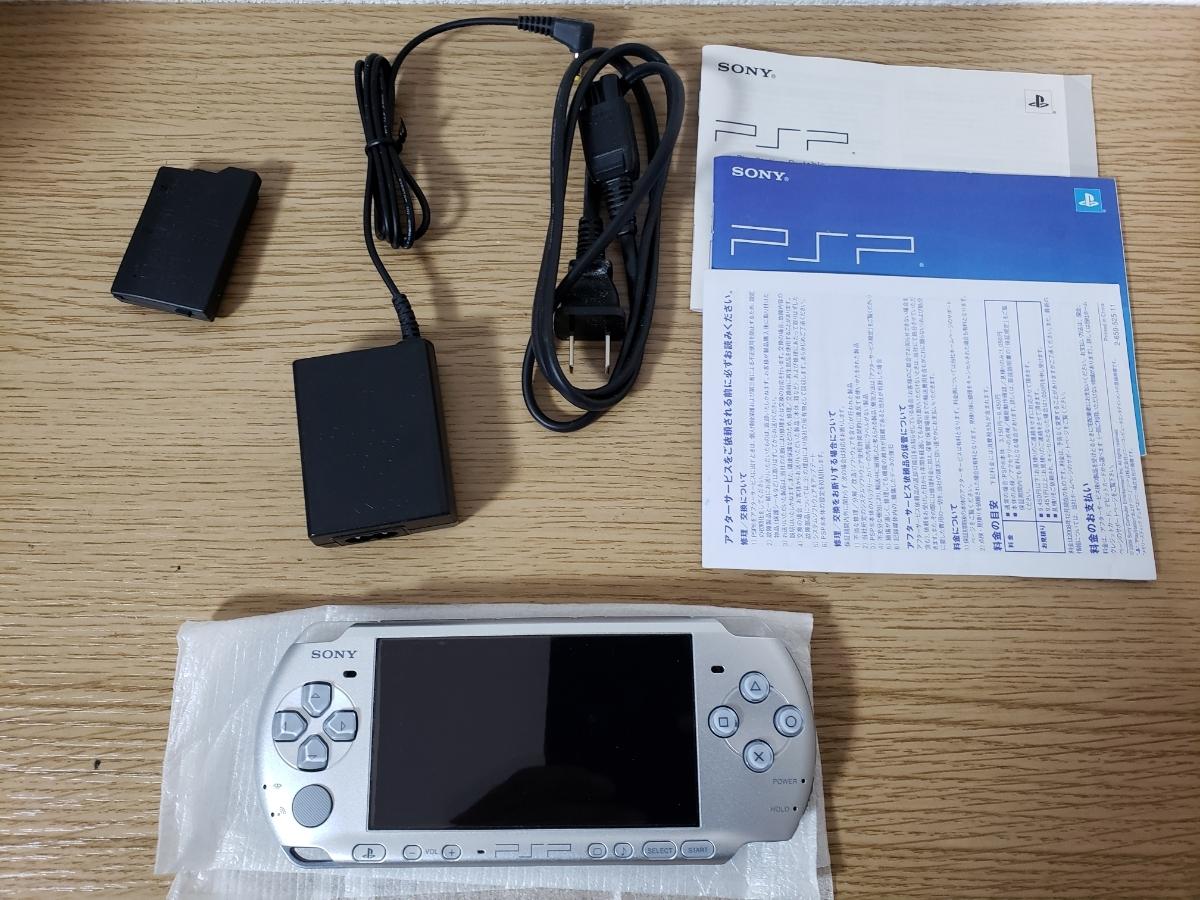 PSP-3000本体2台+ソフト61枚セット/涼宮ハルヒの追想/VITAMINX/頭文字D/モンハン/ガンダム/けいおん/ナムコミュージアム/メタルギア/FF _画像10