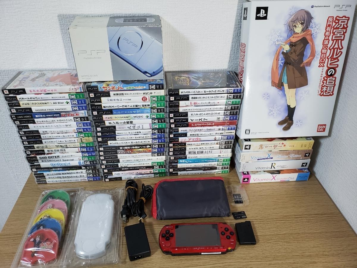 PSP-3000本体2台+ソフト61枚セット/涼宮ハルヒの追想/VITAMINX/頭文字D/モンハン/ガンダム/けいおん/ナムコミュージアム/メタルギア/FF