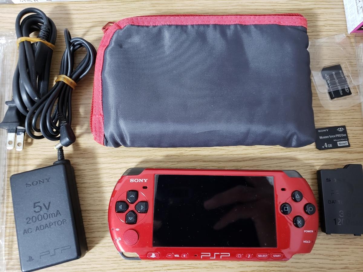 PSP-3000本体2台+ソフト61枚セット/涼宮ハルヒの追想/VITAMINX/頭文字D/モンハン/ガンダム/けいおん/ナムコミュージアム/メタルギア/FF _画像2