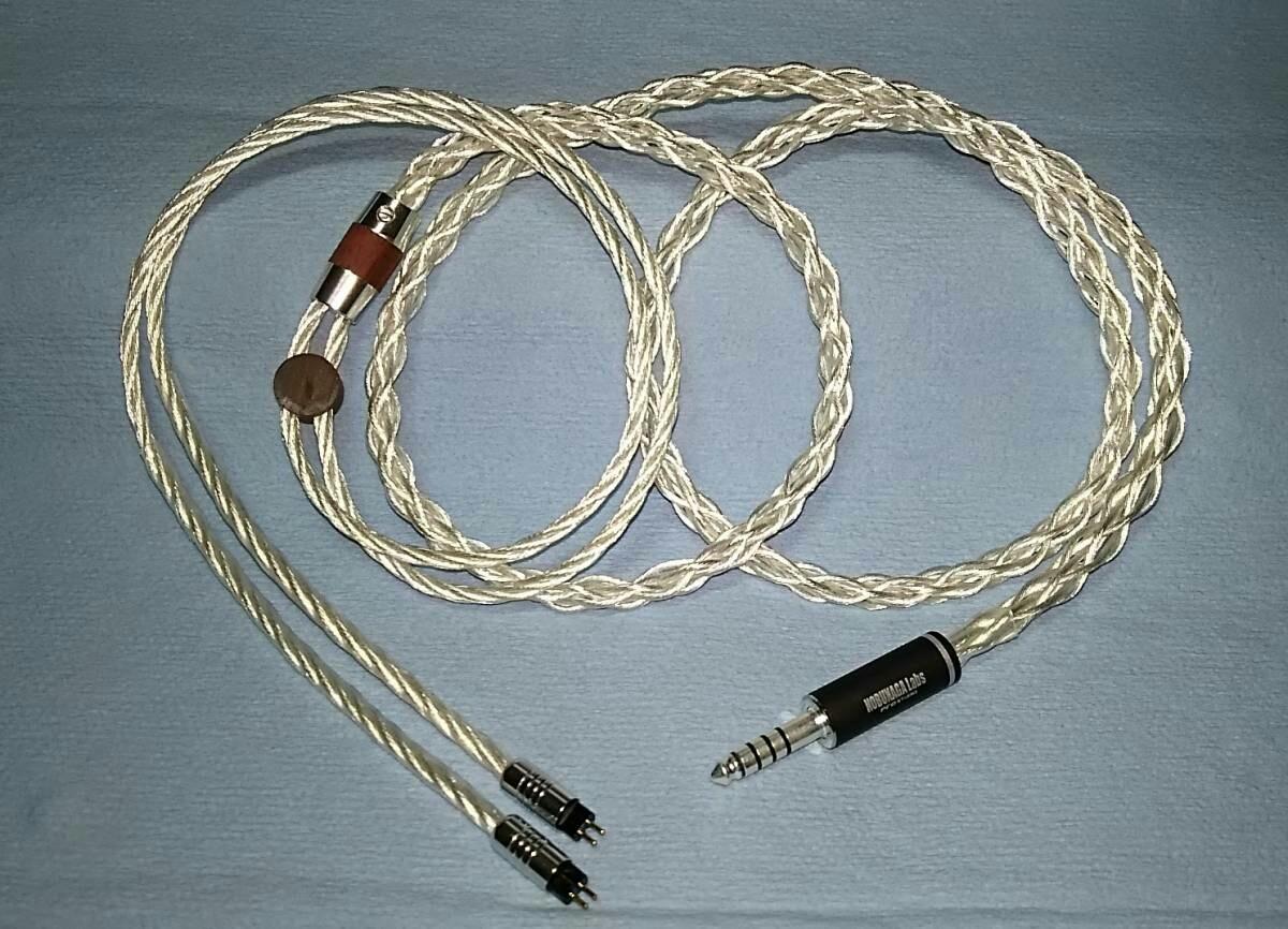 超高純度純銀(7Nクラス 23AWG導体)8芯編み 2.5/3.5/4.4mm 2Pin/MMCX(Shure/Westone/UM/UE/AROMA/EMPIRE EARS/Campfire/Noble/64 Audio等に)_画像2