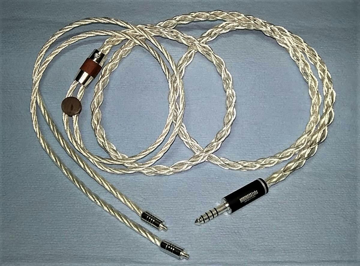 超高純度純銀(7Nクラス 23AWG導体)8芯編み 2.5/3.5/4.4mm 2Pin/MMCX(Shure/Westone/UM/UE/AROMA/EMPIRE EARS/Campfire/Noble/64 Audio等に)_画像1