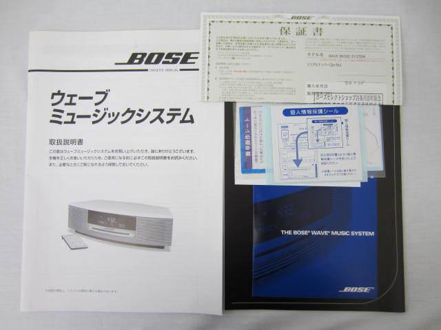 BOSE ボーズ 【WaveMusicSystem】 ウェーブミュージックシステム AWRCCC ジャンク 説明書・リモコンあり 中古_画像8