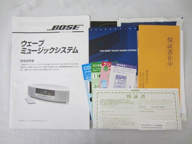 BOSE ボーズ 【WaveMusicSystem】 ウェーブミュージックシステム 音出し確認済 リモコン・説明書・保証書あり_画像9