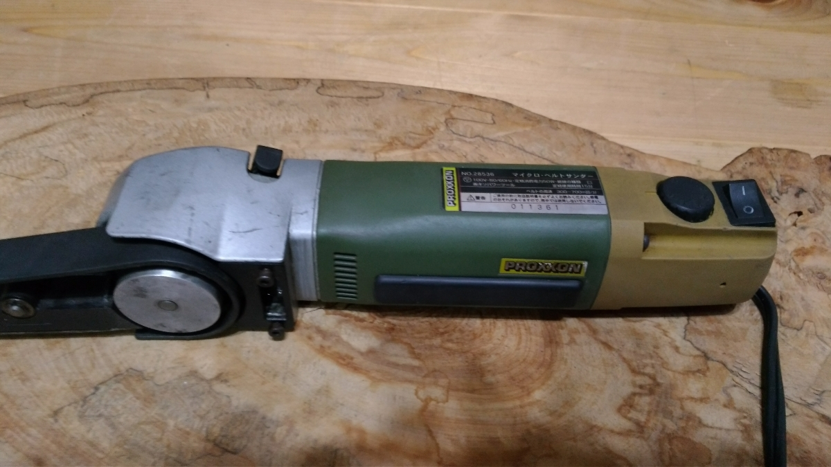 動作確認済 プロクソン PROXXON マイクロベルトサンダー No.28536 木工細工/金属仕上げ 狭い場所の加工に_画像3