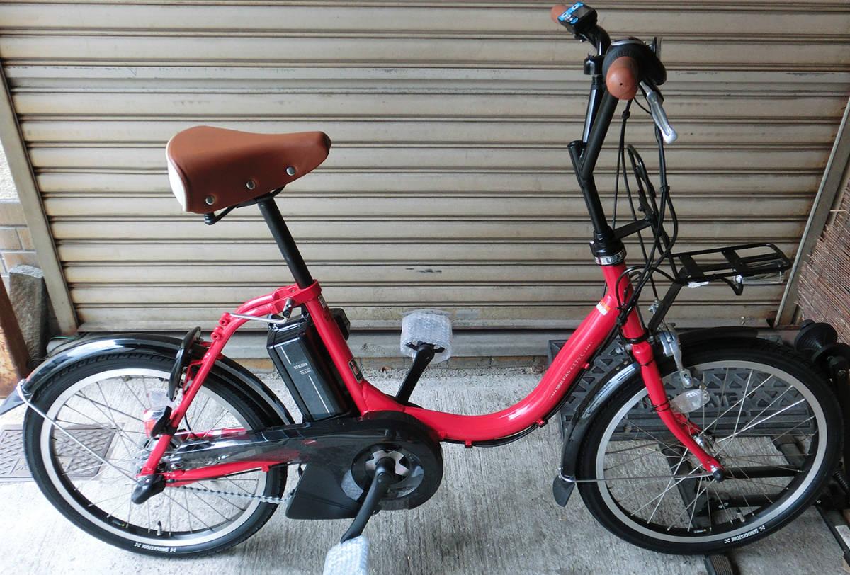 ★改速アシスト ヤマハ PAS CITY-C 20インチ バッテリー12.3Ah リミッターカット カスタム改造電動自転車 2019年4月購入_画像2