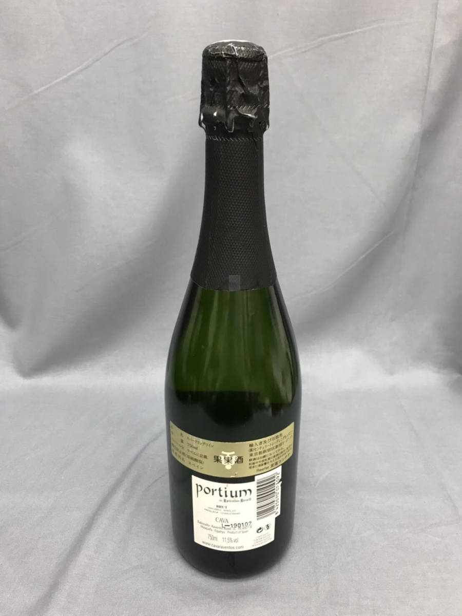 ★未開栓★Portium Cava Brut カヴァ ブリュット 750ml 11.5% スパークリングワイン 古酒_画像5