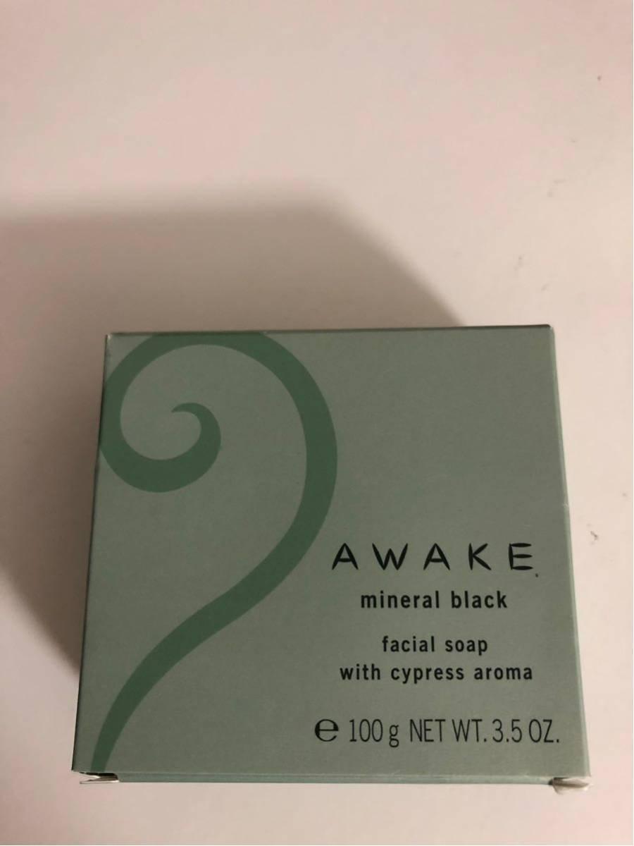洗顔石鹸アウェイクAWAKE ミネラルブラック新品