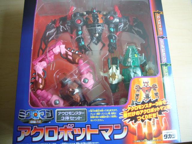 ミクロマン  025   アクロボットマン ・アクロモンスター3体セット 【タカラ】_画像2