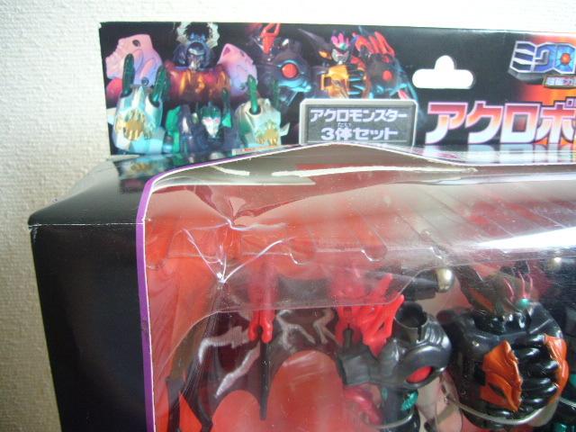 ミクロマン  025   アクロボットマン ・アクロモンスター3体セット 【タカラ】_画像3