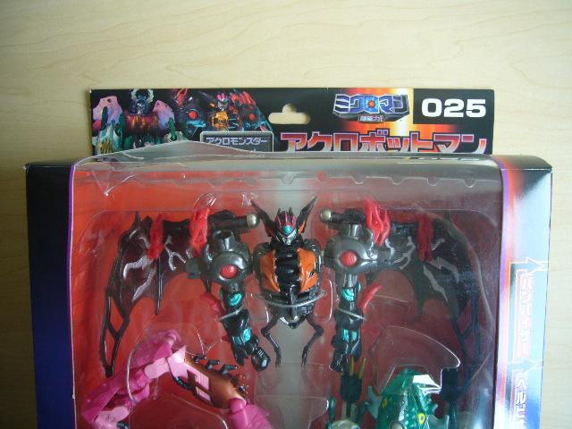 ミクロマン  025   アクロボットマン ・アクロモンスター3体セット 【タカラ】_画像4