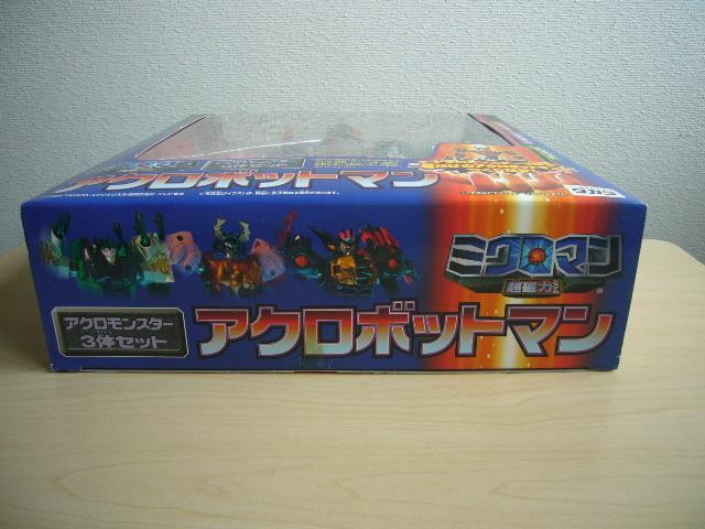 ミクロマン  025   アクロボットマン ・アクロモンスター3体セット 【タカラ】_画像9
