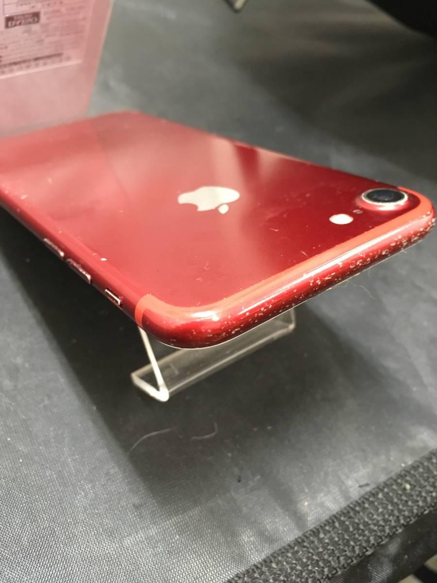 【国内版SIMフリー】iPhone7 128GB プロダクトレッド 各キャリアMVNO◎即決あり!_画像6