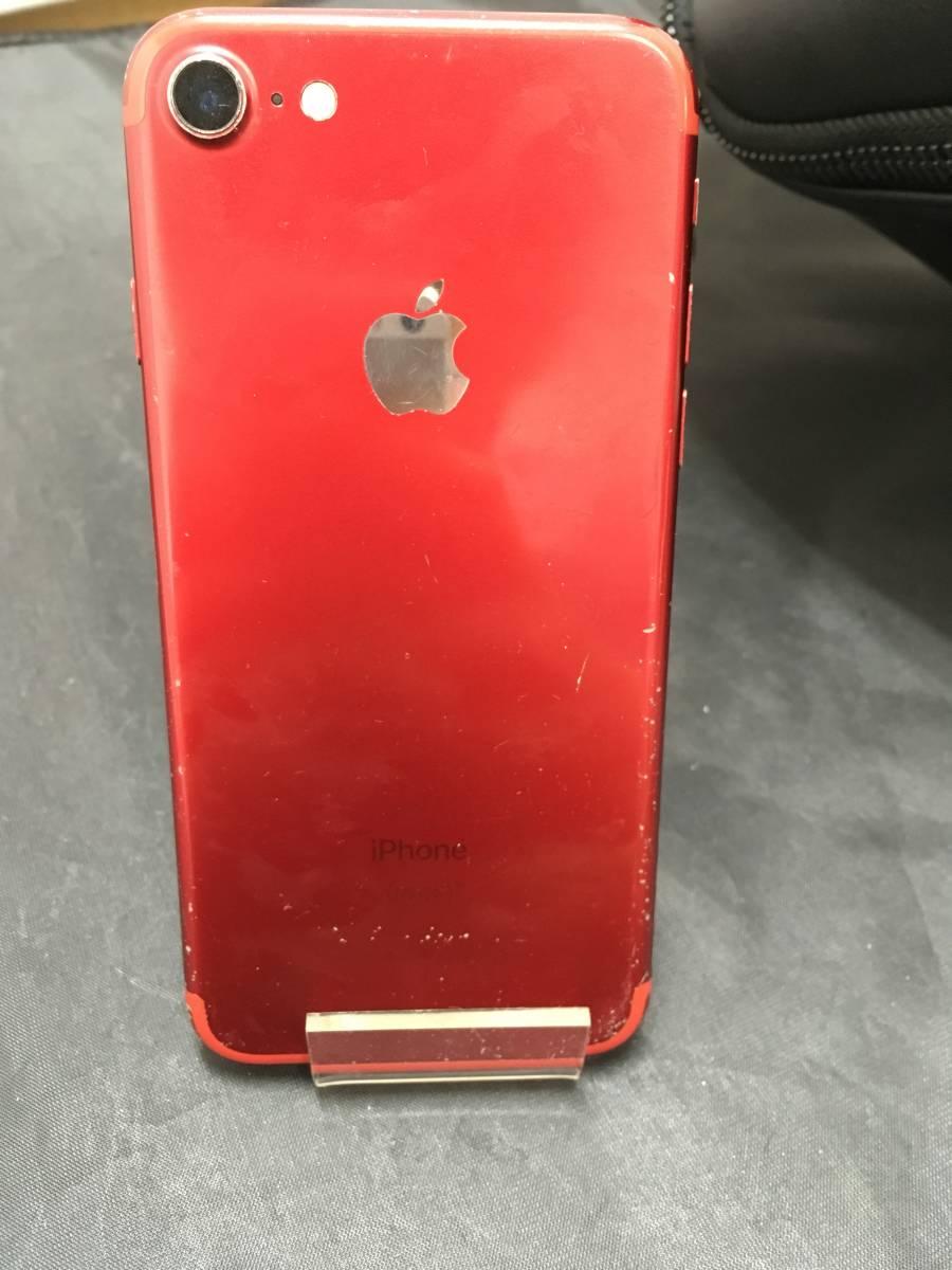 【国内版SIMフリー】iPhone7 128GB プロダクトレッド 各キャリアMVNO◎即決あり!_画像4