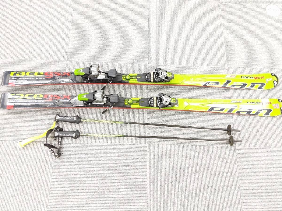 C③④0704-27 RACE GSX スキー板 L164/109-66-98/R14.6 中古