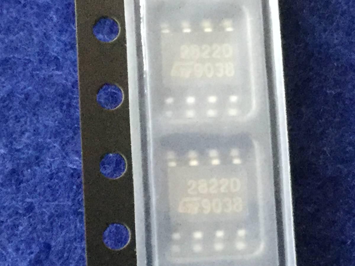 TDA2822D【即決即送】ST低電圧動作オーディオデュアルパワーアンプ IC 2822D [350/255338] ST Low Working Voltage Audio Amp IC 2個セット_画像1