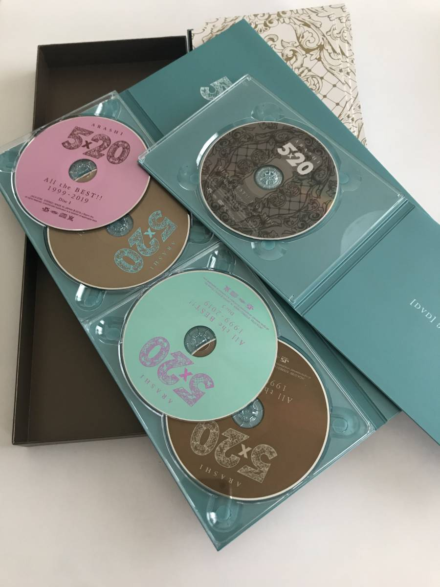 嵐 5×20 All the BEST!! 1999-2019 初回限定盤1と2 (2個セット)_画像3