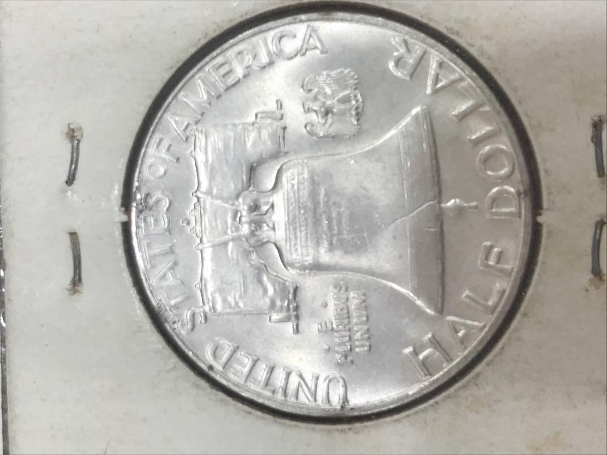 #849 アメリカ フランクリン 50セント銀貨 ハーフダラー 1963年 /SV900/海外古銭/外国コイン _画像4