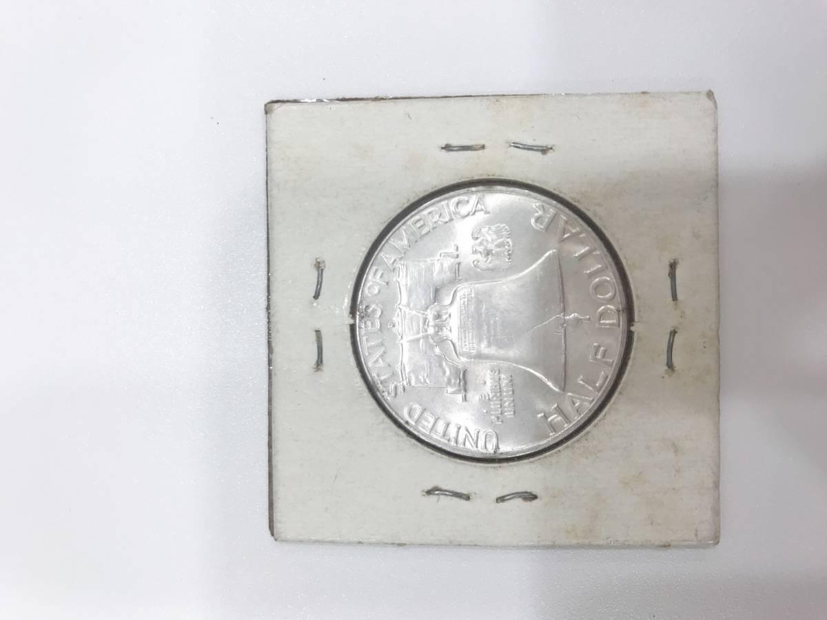 #849 アメリカ フランクリン 50セント銀貨 ハーフダラー 1963年 /SV900/海外古銭/外国コイン _画像2