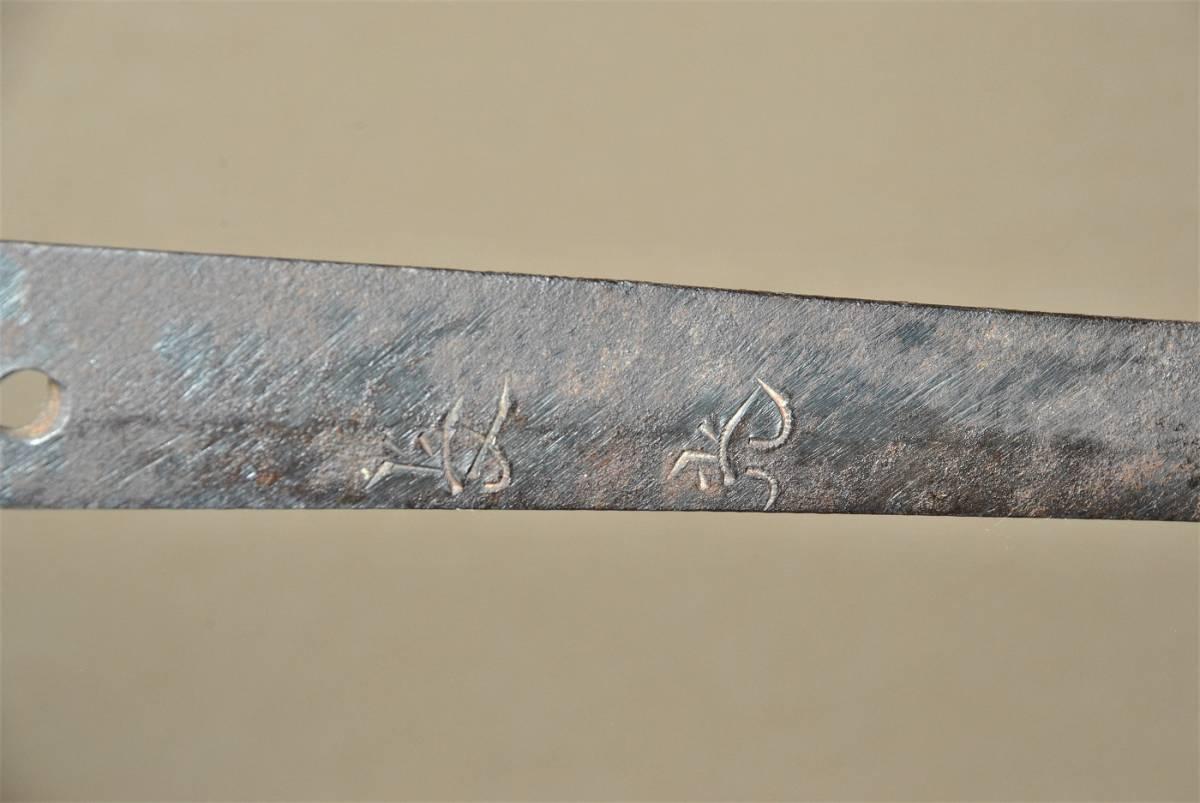 【豪刀 監獄長光】「長光」 68.4cm 、居合・試斬刀として!!!_画像3