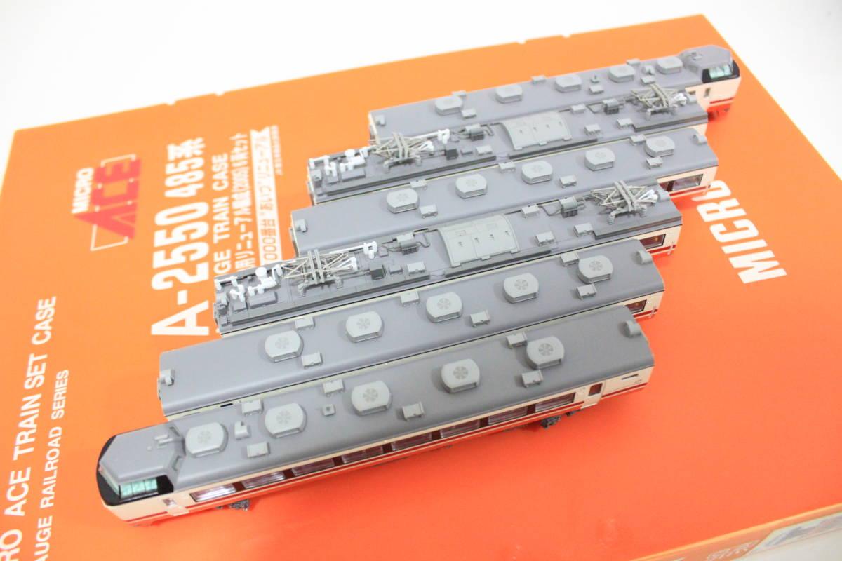 中古 超美品 Nゲージ マイクロエース A-2550 485系 特急「あいづ」用 リニューアル編成(2005) 6両セット _画像5