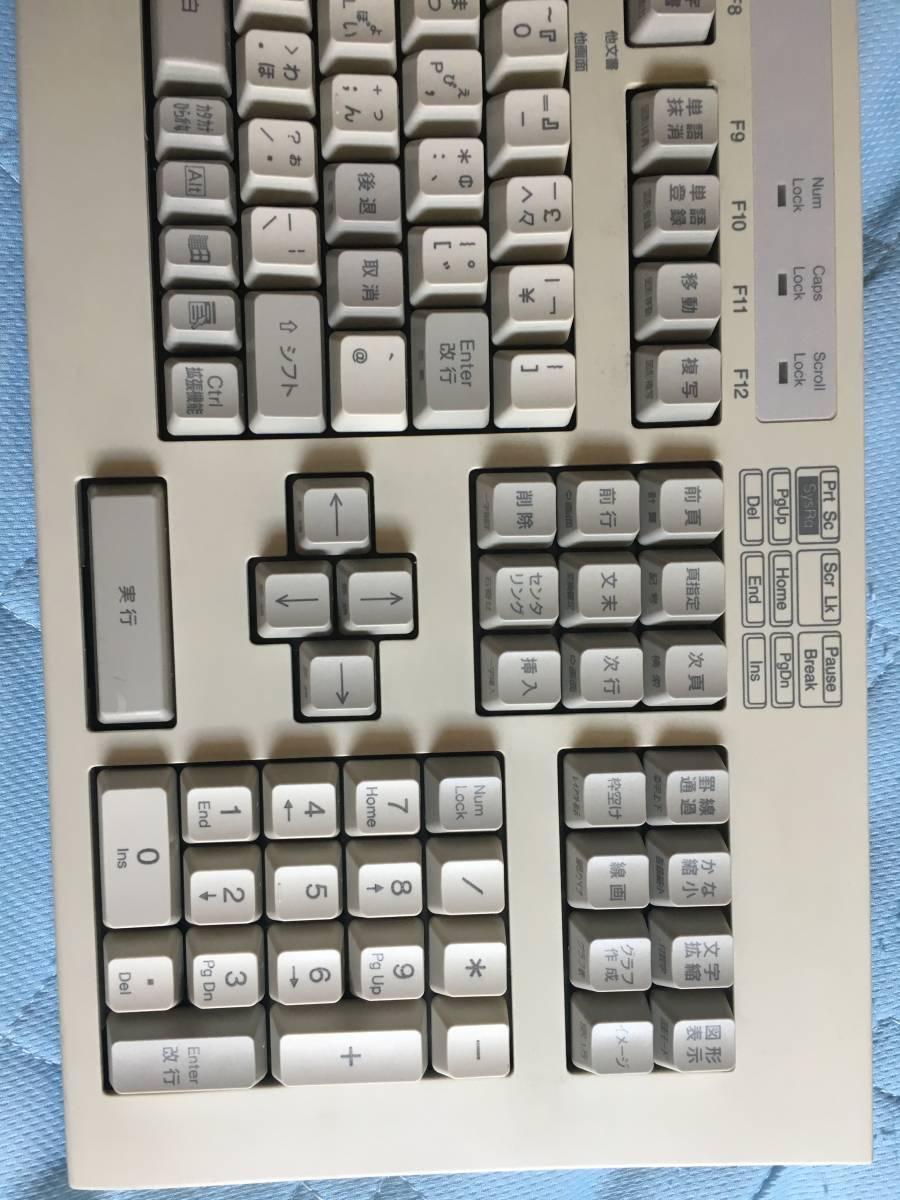 【送料込】希少 富士通 親指シフトキーボード FMV-KB611 中古 オアシス 美品_画像3