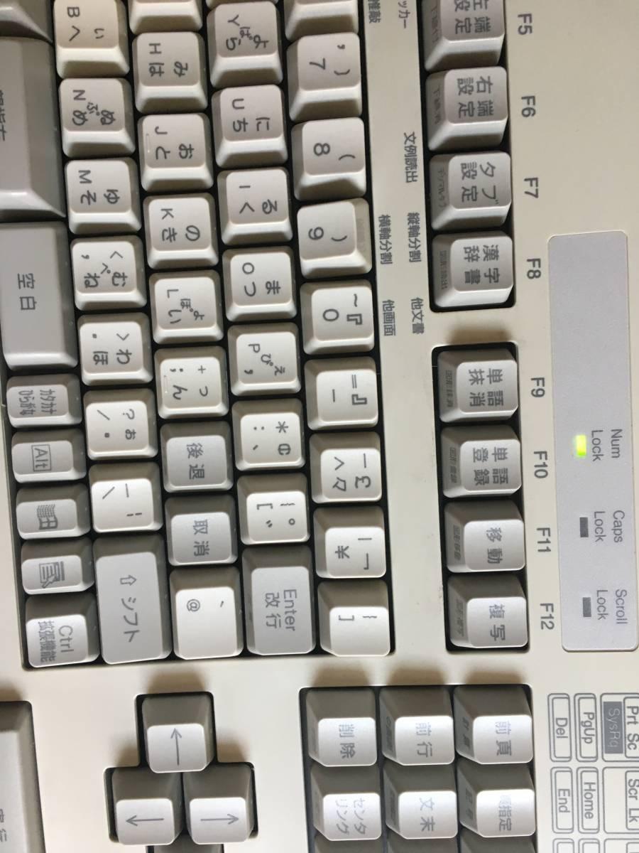 【送料込】希少 富士通 親指シフトキーボード FMV-KB611 中古 オアシス 美品_画像5