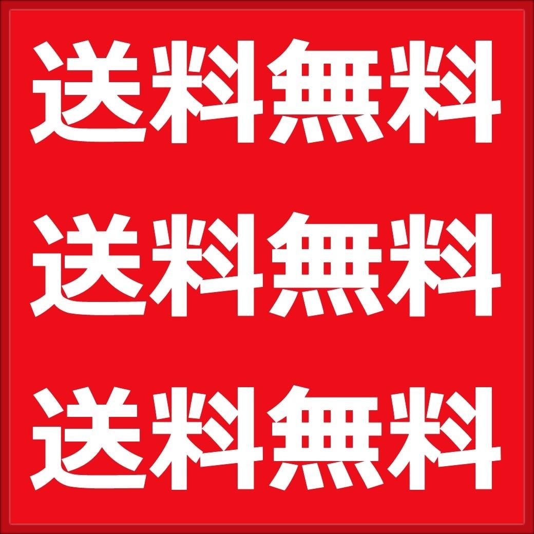 織ゴム 平ゴム 手芸 裁縫 洋裁 縫製 白 25mm巾×5m 国産 送料無料_画像3