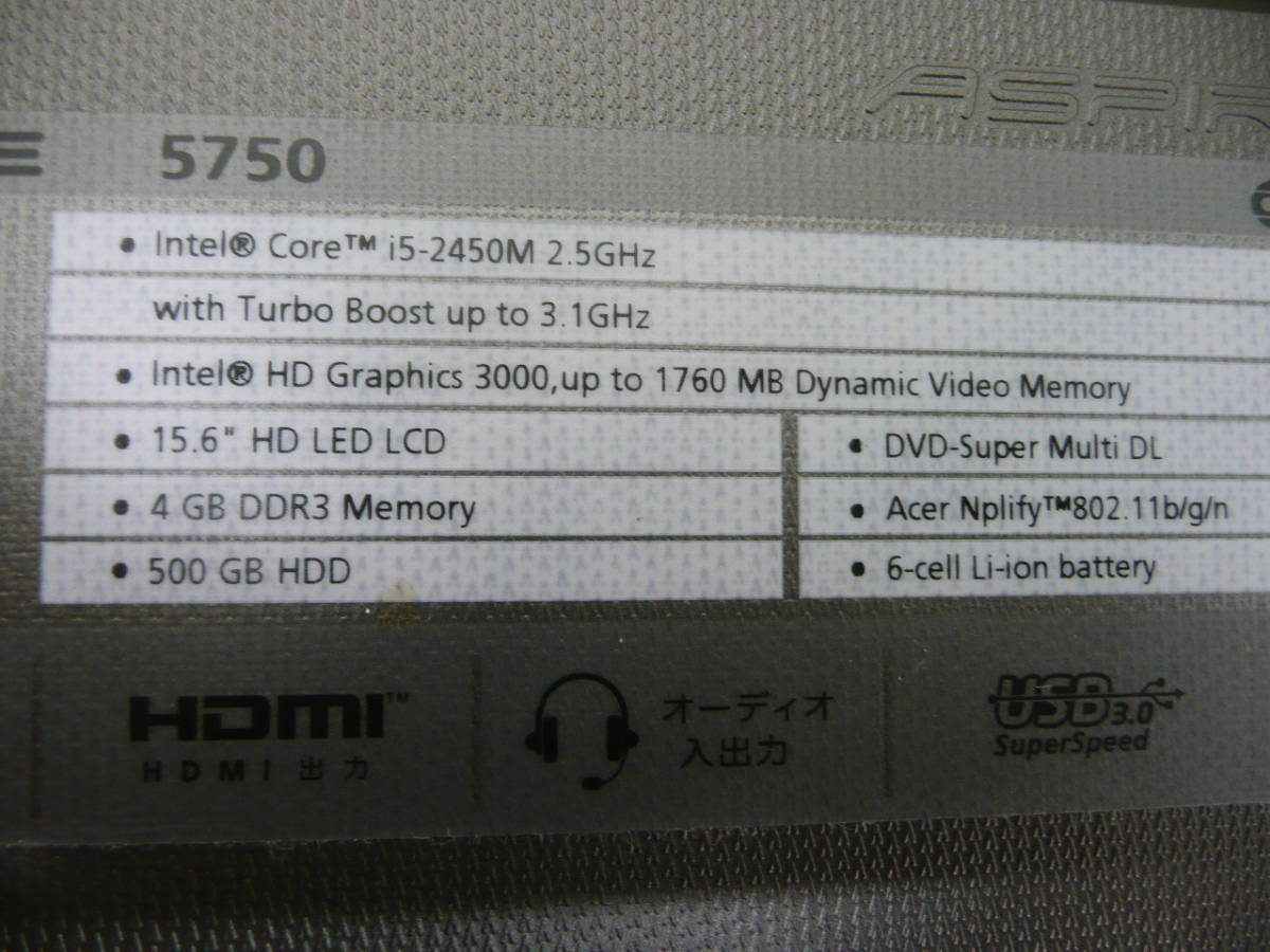 【動作品 現状 中古】 Acer Aspire 5750 Core-i5-2450M 500GB HDD ※画像上が全商品です。_画像5