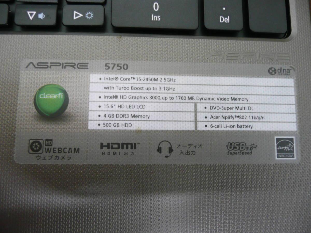 【動作品 現状 中古】 Acer Aspire 5750 Core-i5-2450M 500GB HDD ※画像上が全商品です。_画像4
