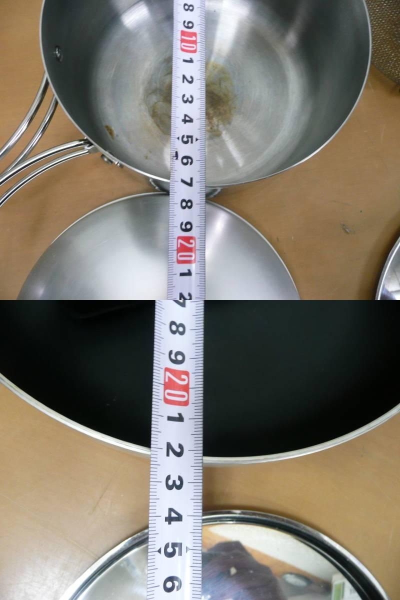 中古 ユニフレーム 鍋セット(フライパン、鍋×3種類、ザル)計5点セット  コンパクト収納 キャンプ アウトドア_画像8