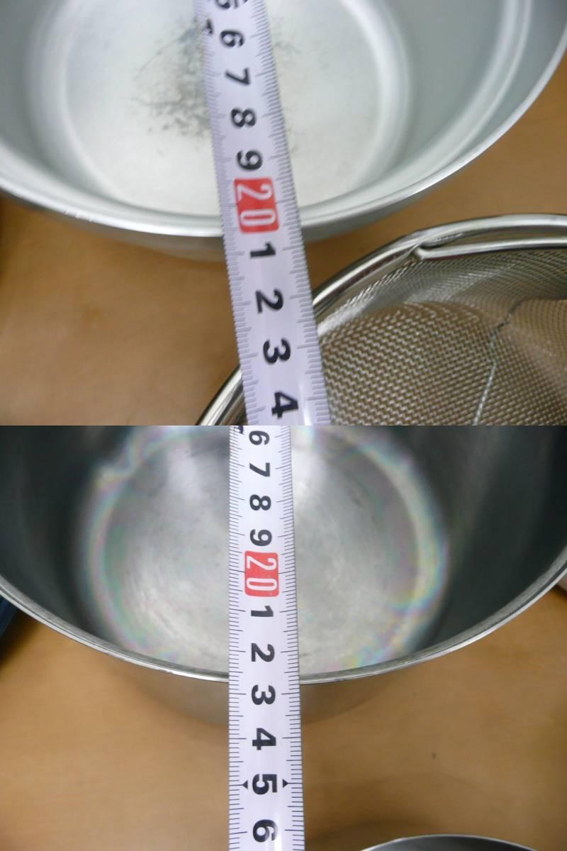 中古 ユニフレーム 鍋セット(フライパン、鍋×3種類、ザル)計5点セット  コンパクト収納 キャンプ アウトドア_画像9