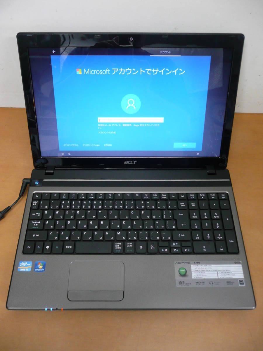 【動作品 現状 中古】 Acer Aspire 5750 Core-i5-2450M 500GB HDD ※画像上が全商品です。_画像7