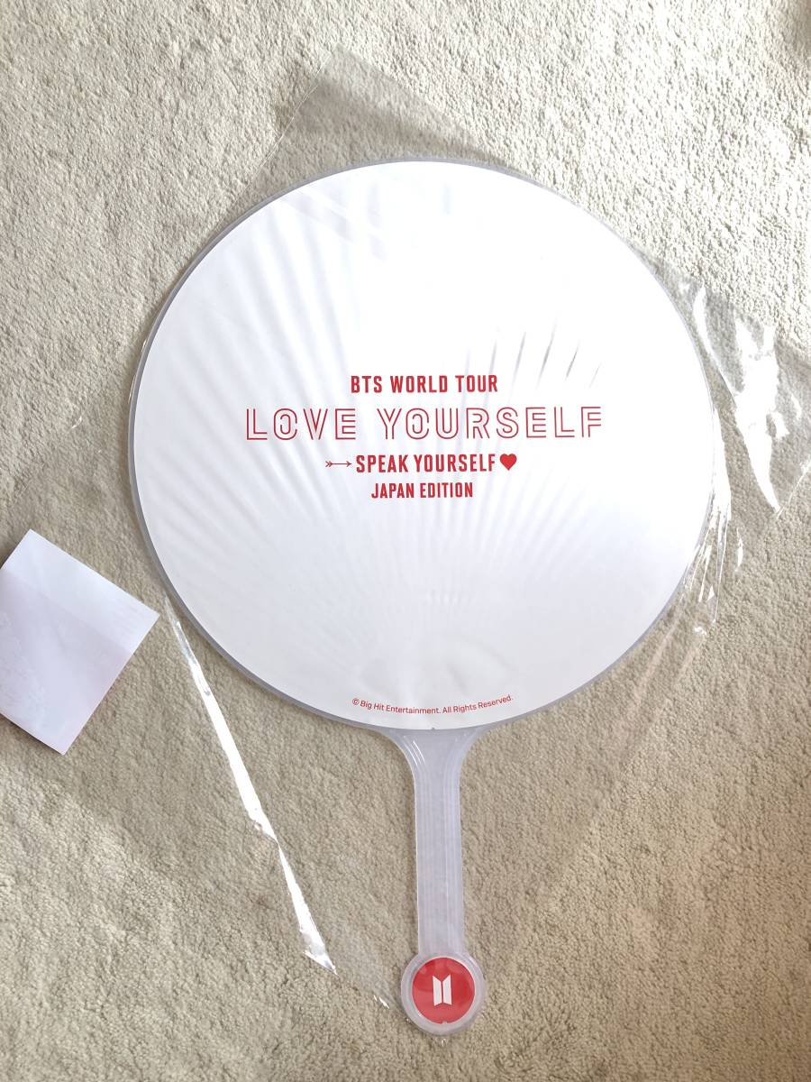 ☆☆ BTS 『 WORLD TOUR LOVE YOURSELF SYS JAPAN EDITION 』 IMAGE PICKET 団扇 JUNGKOOK ☆☆_画像2