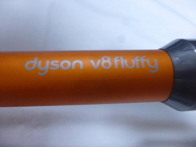 【中古】ダイソン 掃除機 コードレス V8 Fluffy SV10 FF2 スティッククリーナー_画像5