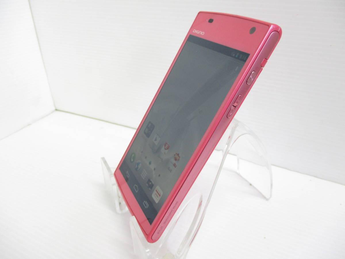 送料一律350円 au DIGNO S 4G LTE KYL21 ピンク 京セラ H562_画像2