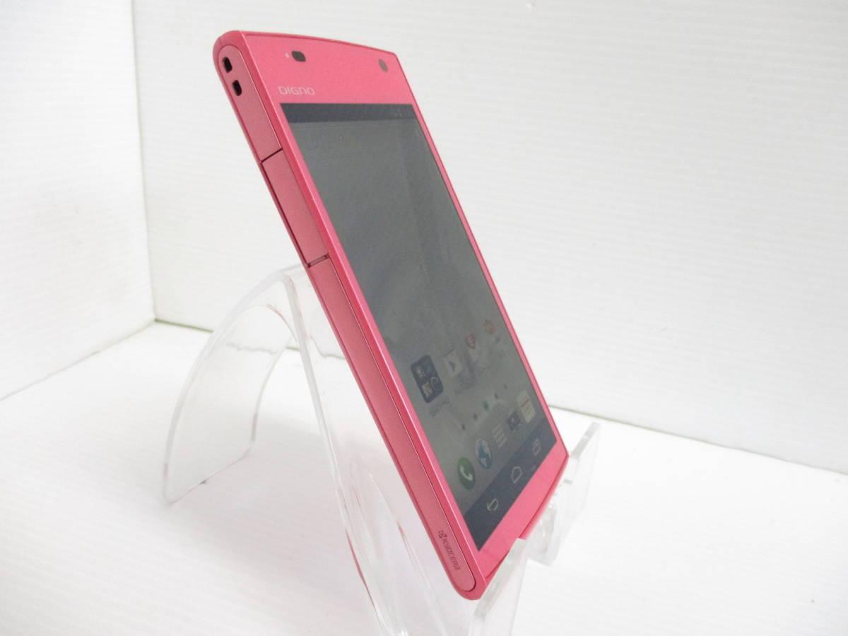送料一律350円 au DIGNO S 4G LTE KYL21 ピンク 京セラ H562_画像3