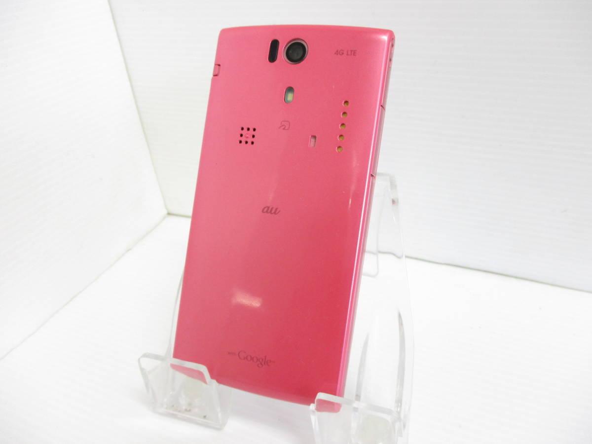 送料一律350円 au DIGNO S 4G LTE KYL21 ピンク 京セラ H562_画像4