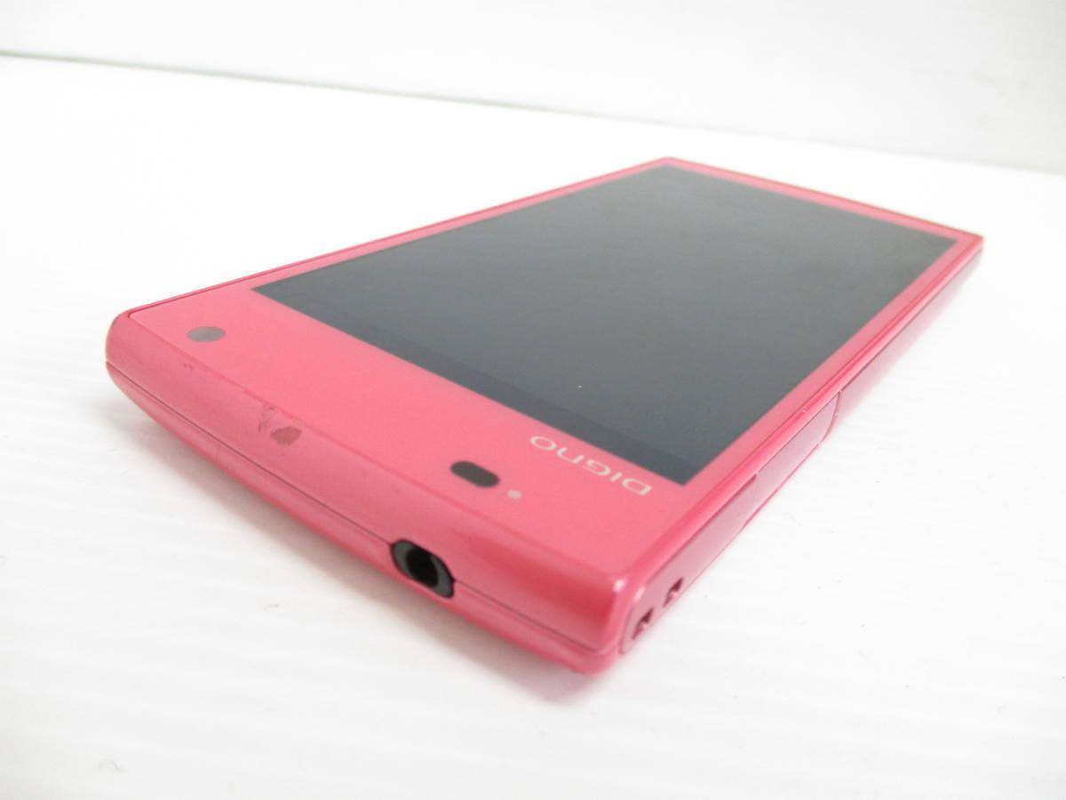 送料一律350円 au DIGNO S 4G LTE KYL21 ピンク 京セラ H562_画像5