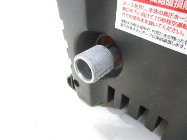 □アイリスオーヤマ 高圧洗浄機 FBN-401 軽量 コンパクト 4kg 節水 IRIS OHYAMA 給排水ホース 先端ノズル 説明書付 A-0□_画像5