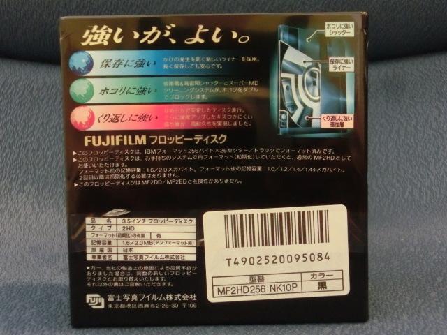 3.5インチフロッピーディスクFUJIFILM MF2HD256 NK10P 9個 未開封_画像3