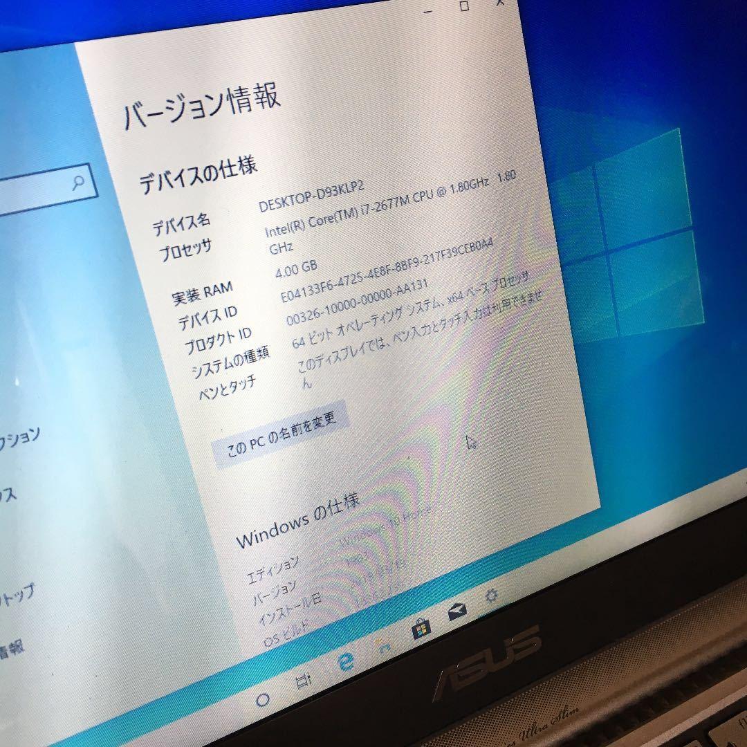 ASUS ZenBook UX21E 11.6インチ Core i7 64GB SSD_画像2
