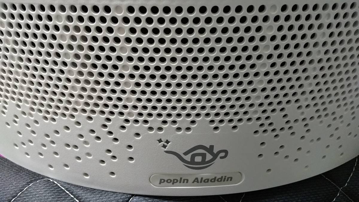 Popin Aladdin シーリングライト ポップインアラジン_画像2