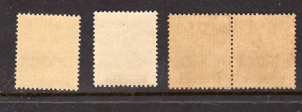 琉球切手改訂加刷10BY(1,2、3版)LH,NH未使用_画像2