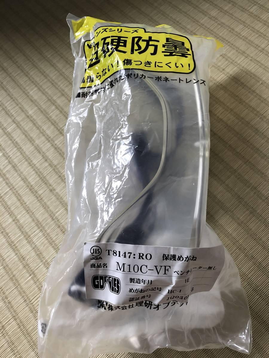 マスク他 ★ 災害用・仕事用に ★ _画像4